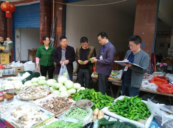 农产品质量安全执法_期刊发表