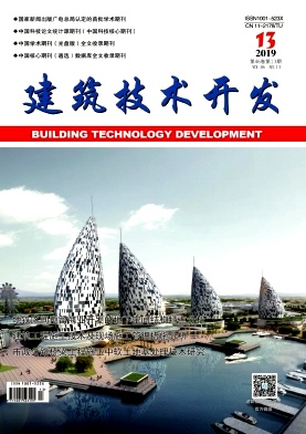 建筑技术开发
