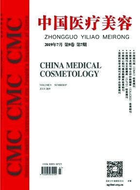 中国医疗美容