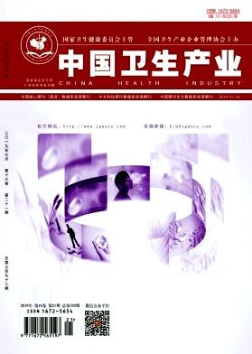 中国卫生产业