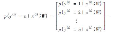 方程式_文章发表