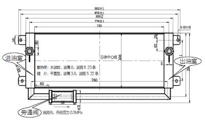 液压油散热器结构_论文发表