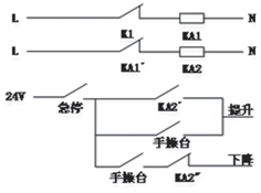 碰撞感应装置电气原理图_论文发表